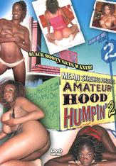 Amateur Hood Humpin #02