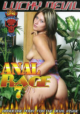 Anal Rage #07