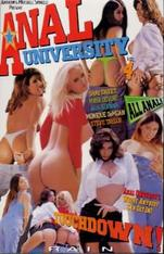 Anal University #04