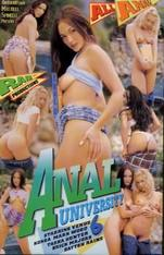 Anal University #06