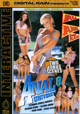 Anal University #08