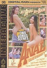 Anal University #11