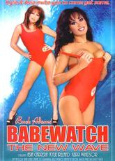 Babewatch #13