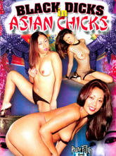 Black Dicks In Asian Chicks
