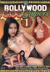 Bollywood Goo Gulpers