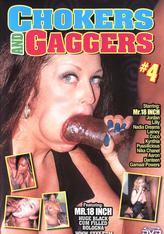 Chokers And Gaggers #04