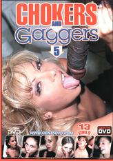 Chokers And Gaggers #05