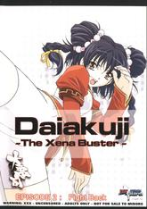 Daiakuji The Xena Buster #02