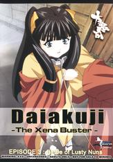 Daiakuji The Xena Buster #03
