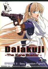 Daiakuji the Xena Buster #05