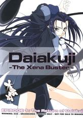 Daiakuji The Xena Buster