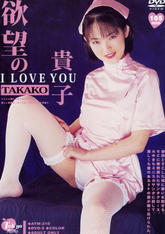 I Love You Takako