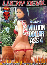 Million Dollar Ass #04